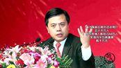 陈天桥,26岁创业,31岁身家88亿,现捐款达6.3亿,排慈善榜第6名