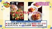SKE48 佐藤実絵子斉藤真木子 AKB48 木﨑ゆりあ 【昼まで待てない!】2014-09-20