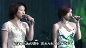 《秋天的夜晚》1998年谷村新司,工藤静香等演唱,美不胜收!