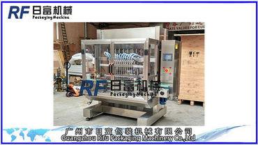 日富机械-灌装机、旋盖机、贴标机厂家.mp4