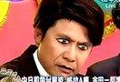 全民最大党-20120917
