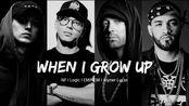 NF - When I Grow Up ft. Eminem, Joyner Lucas, Logic (Belal Remix)
