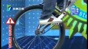 好好学习吧2013看点-20131226-极限单车王子 王尉