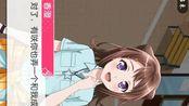 【邦邦】kasumi和arisa发糖啦!!
