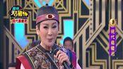 天王猪哥秀开头曲,猪哥亮和陈亚兰