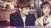 #李小璐蒋劲夫新剧# 电视剧《你这么爱我...