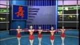 (亲亲宝贝舞蹈大课堂第八课)06 雁南飞