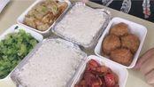 25元点一份美团外卖月销万单的中式快餐,这味道,这包装,难怪销量那么好!