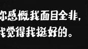 五芳斋十个新年小短片 每个人都能找到共鸣