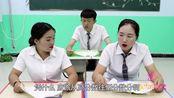 老师按考试成绩给学生发糖果,没想学渣考0分却发5百颗糖,真逗