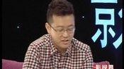 《影视界》栏目之明星访谈:杨梓墨(二)