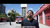 NBA中国赛即将开战,丁威迪赠送门票给即将退伍的消防队员,买不到票的我选择看转播