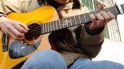 吉他指弹 久违的天晴 感受清晨的阳光 cover岸部真明