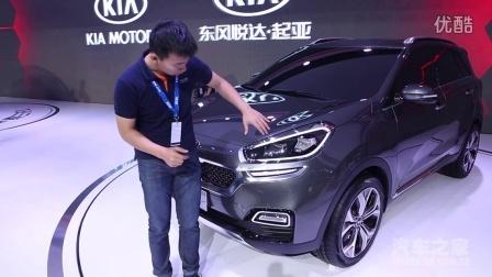 与ix25同平台 广州车展解读起亚KX3