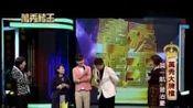 万秀猪王2013看点-20131102-万秀大排档:贺一航 曾志豪