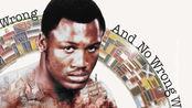 一代拳王乔·弗雷泽最后的时光,他是第一个击倒拳王阿里的人!