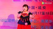 陕北民歌《崖畔上酸枣红艳艳》贺晓潇演唱