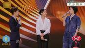 国内首档音乐创演秀幻乐之城,王菲周迅同框出现,网友称赞!