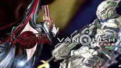《猎天使魔女+征服》PS4中文版宣传片,2020年春季发售