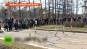 俄莫斯科民众发射迷你火箭庆祝宇航节