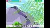 小学语文三年级下册教学视频(人教版)第一讲:燕子