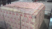 吉林扫黑除恶阶段性成果展,4亿现涉黑现金墙惊呆市民
