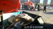 天津最好的小吃在民间-天津早点之炸糕篇