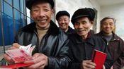 5万亿养老金将在2035年枯竭!我们的养老该咋办?