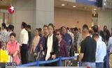 [看东方]浦东机场:进港航班客座率达90% 返程高峰持续至9日