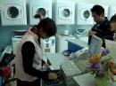 自助洗衣店(清晰)