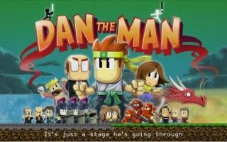 Dan the Man(人生游戏)