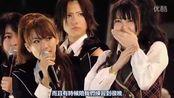 【AKB48】【横山由依升格cut】東京秋祭演唱会第2日