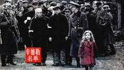 斯皮尔伯格的《辛德勒名单》:那个穿红衣服的小姑娘是谁