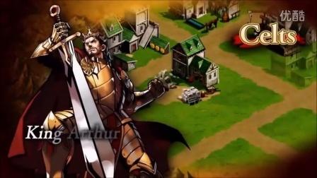 《帝国时代:统治世界》打造自己的帝国吧!