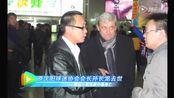 原沈阳球迷协会会长孙长龙去世 疑一氧化碳中毒