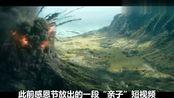 恐龙家园火山爆发,恐龙大逃亡《侏罗纪世界2》燃爆你的视觉神经
