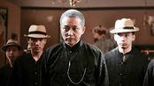 陕西人独有的性格,成就了《远大前程》里的张万霖,和现在的刘奕君