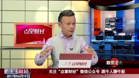 左安龙:深化经济体制改革重点工作意见公布