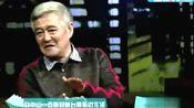 赵本山:能买到春晚现场门票的,那都不是简单的人物