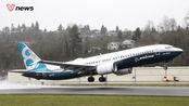 波音737又出问题,38架飞机发现结构性裂缝