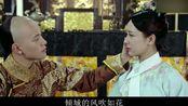 《龙珠传奇》看搞怪少女如何一点点占据皇帝的心!