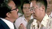 刘俊杰和邓国文采用出人意料的方法脱身而去,成功脱险