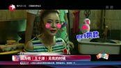 """喜剧电影走俏!《龙虾刑警》袁姗姗""""破案"""""""