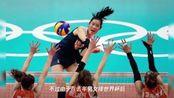 """不懂就问,东京奥运中国女排真的进""""死亡之组""""了"""