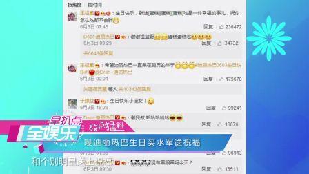 郑爽自曝压力大几度哽咽 日媒曝光疑似T.O.P吸毒现场