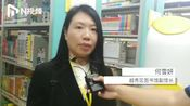 来越秀区少儿图书馆,体验广东首个图书馆导航找书机器人