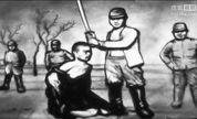"""抗日战争胜利70周年沙画""""勿忘国耻,圆梦中华"""