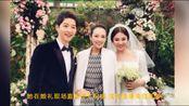 宋仲基和宋慧乔婚礼,章子怡参加婚礼,送上祝福