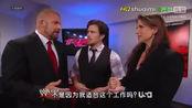 WWE20130716美国职业摔角赛中文高清