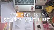 STUDY WITH ME | 第二个二分之2019 | 从零开始的CPA 2019+中级会计 | 7th Aug 2019 |